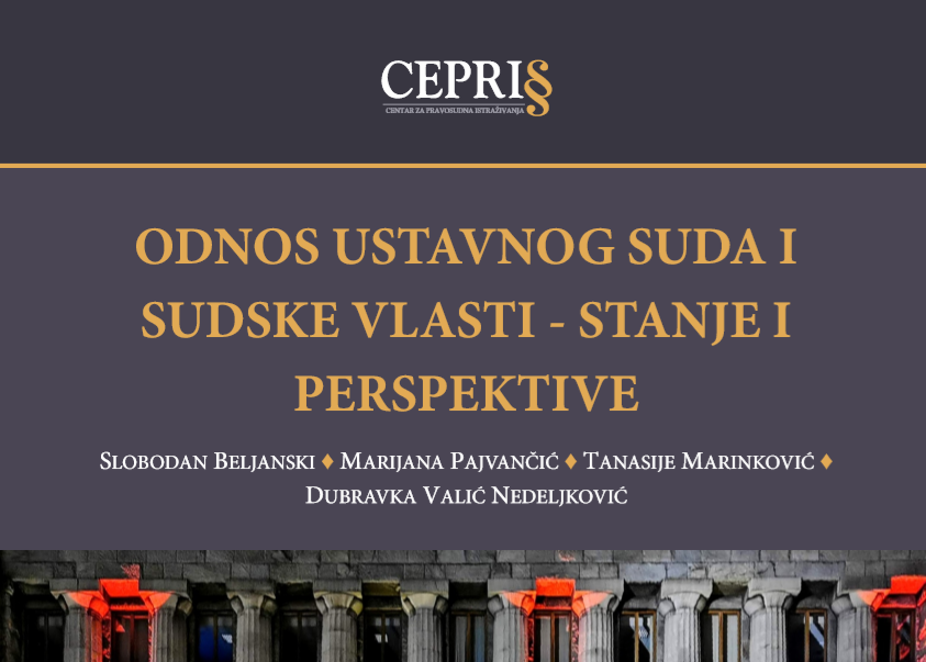 Studija: Odnos Ustavnog suda i sudske vlasti- stanje i perspektive